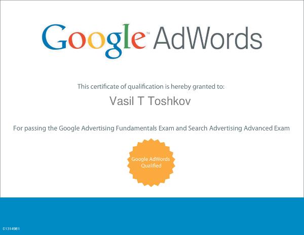 Google Adwords Qualified Vasil Toshkov
