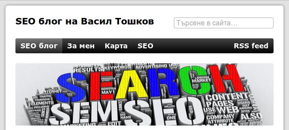 Мобилна версия на сайта toshkov.com